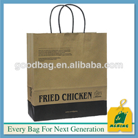 customize neutral brown craft shopping bag,kraft paper package bag with CMYK printing