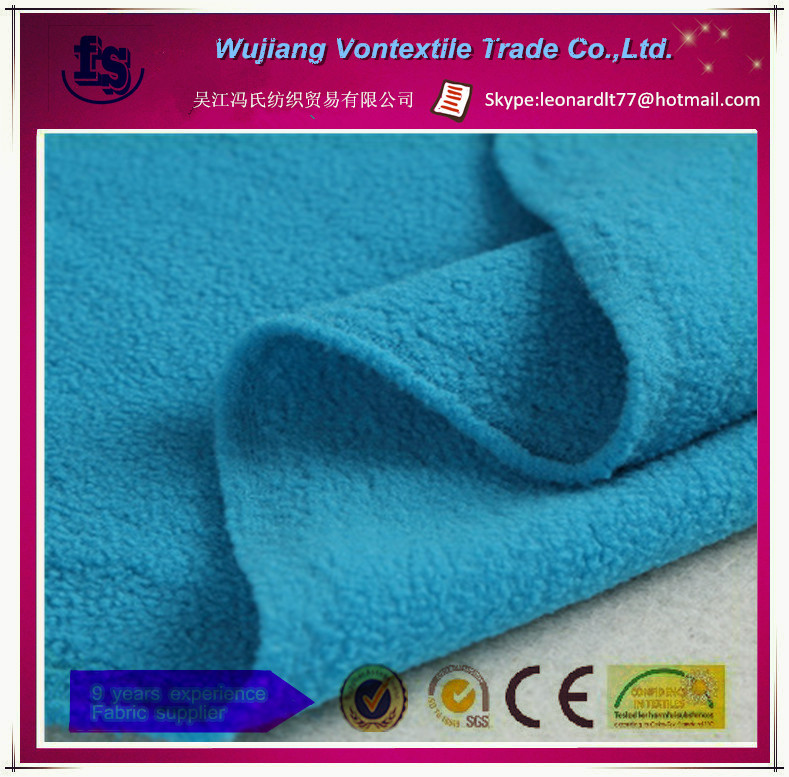 High quality 150d double side and brushed polar fleece fabric for nightcloth,underwear,fleece,sportswear,etc