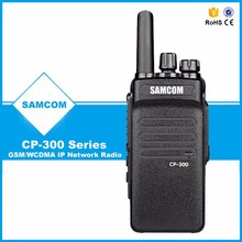 Hot Sale GSM/WCDMA Network Support GPS Walkie Talkie SAMCOM CP-300