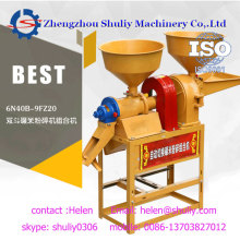 New Arrival Rice Crop Cutting Machine