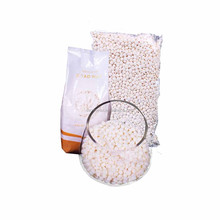 Milk Bead hair removal hard wax with low melting point 500g
