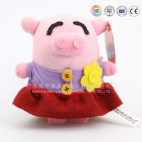 Stuffed Plush Pink Pig Toy Squeeze Pig Toy Squeaky Pig Toy