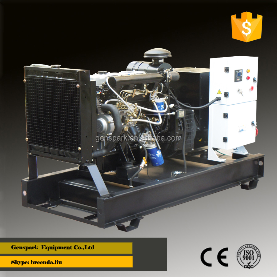 Price of 10kva Generator with YangDong Diesel Engine