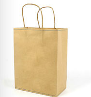 China Factory Price Custom Printed Brown kraft cheap paper bags with logo
