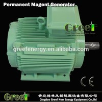 HOT!50kw permanent magnet generator , three phase firect drive low rpm electric generator sale!