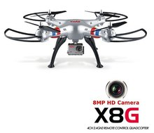 Professional Syma X8G RC drone HD camera 2.4G 6 Axis Gyro 4CH 8MP camera drone syma X8 Big Quadcopter Helicopter MJX X101 drone