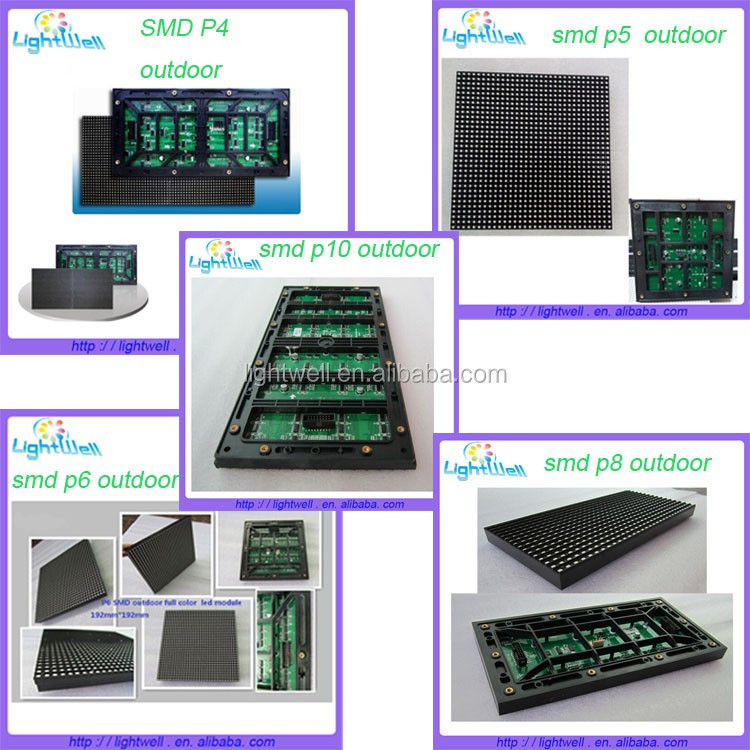Lightwell p10 smd outdoor led display module 320*160mm