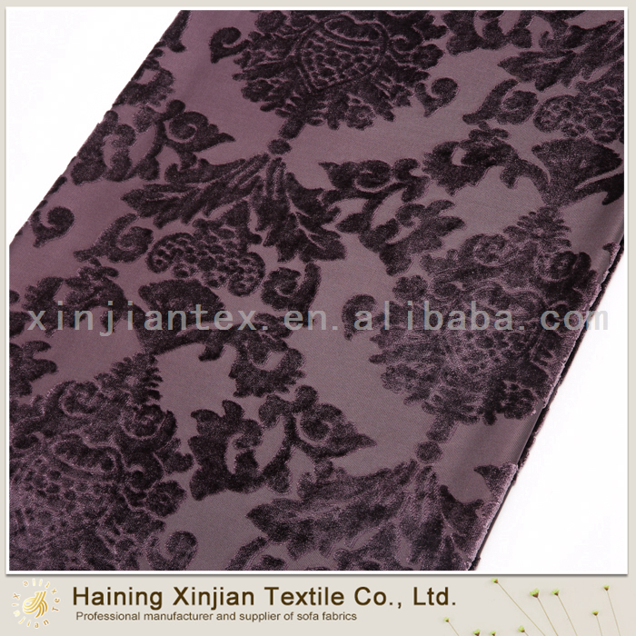 China Factory Supply 2016 furniture upholstery fabric