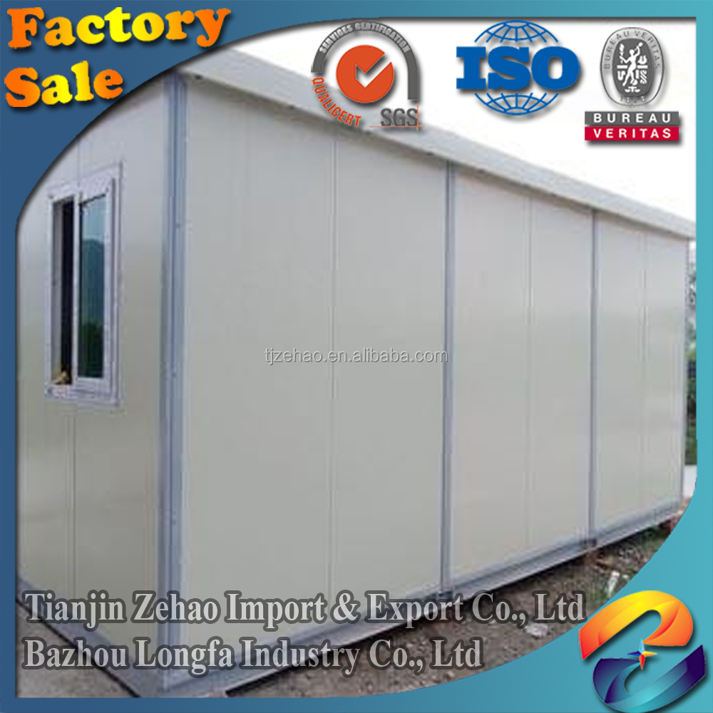 2016 New product sandwich panel expandable container house
