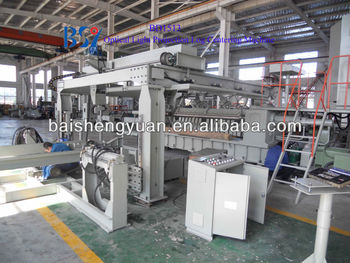 BD1513/26 Log Centering Charging Machinery/Plywood Equipment