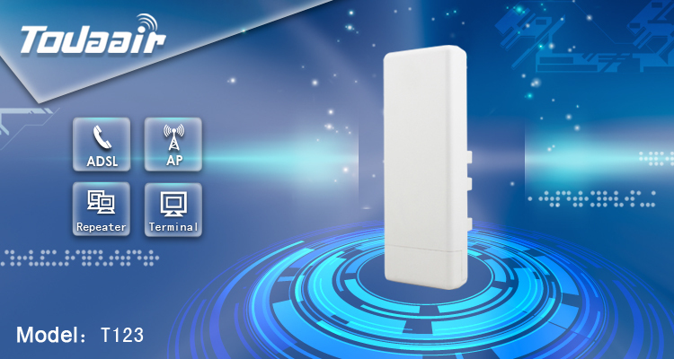 Base station wireless bridgeIP65 outdoor AP/CPE/WDS Bandwidth control