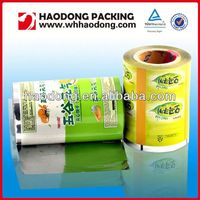 Metallized Aluminum Pet Film With China Supplier