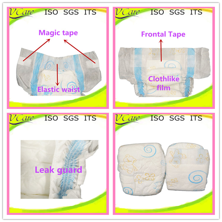 Best Quality Pretty Baby Diapers Usa