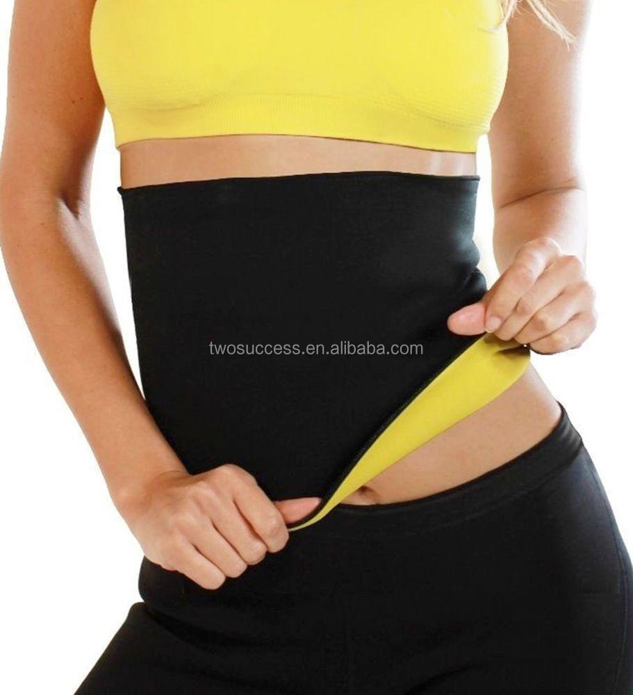 corset belt (1)