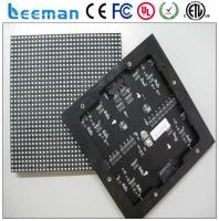indoor led video board indoor p7.62 32x16 dots 244x122mm led module Leeman Display P4.81 SMD