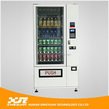High quality professional manufacture coffee vending machine manufacturer