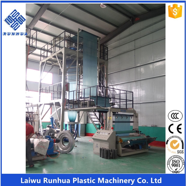 High output plastic pe shrink film blowing machine