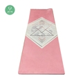 Free sample high quality lowest price printed natural rubber yoga mat