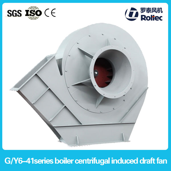 High quality smoke exhausting centrifugal ventilator fan