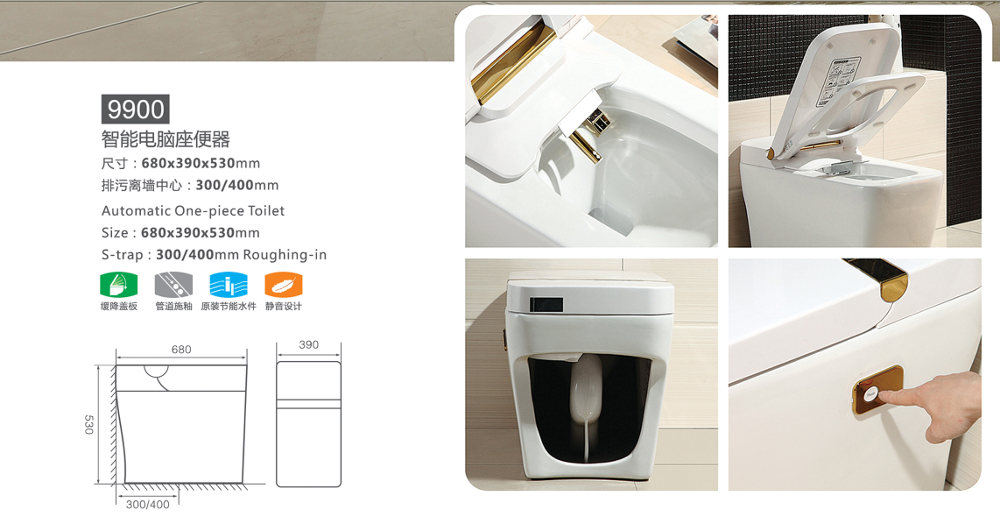 Factory production round siphon jet flushing ceramic human automatic flush toilet prices with high quality
