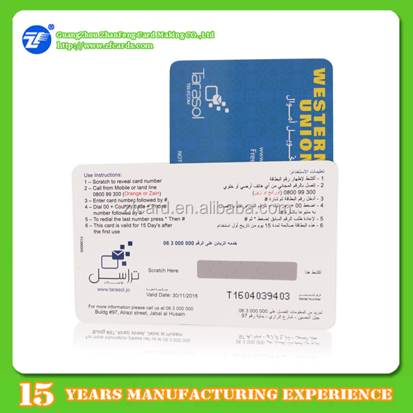 Printing plastic prepaid calling cards with magnetic stripe