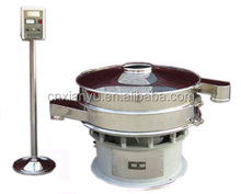 high accurency vibrating sieve,spin vibrator sieve,CSB -600 Ultrasonic vibration screen