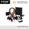 FITUS New Product Resistance Band Set