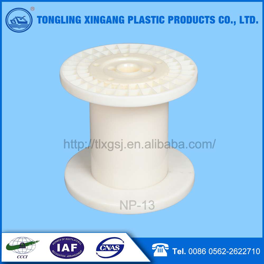 NP - 13B welding wire use empty plastic spools for wire empty steel wire bobbin for sale