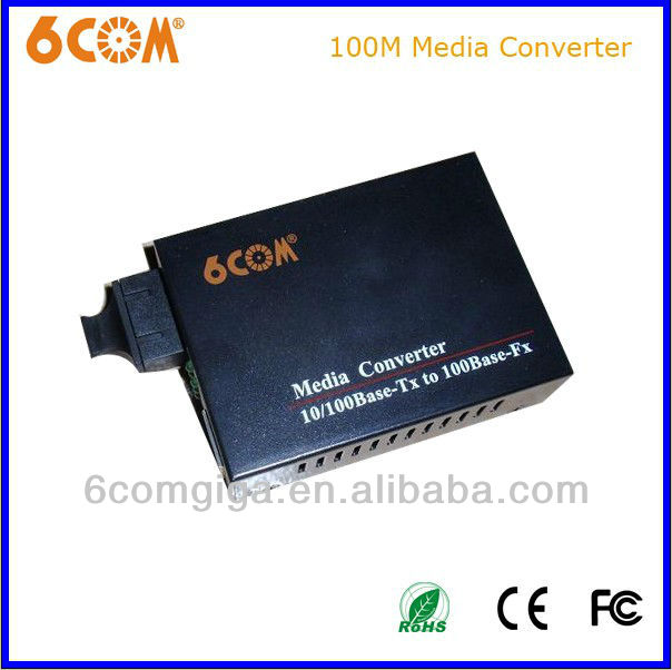 10/100/1000M Gigabit arcsoft media converter