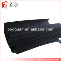 Buy black felt rolls fabric activated carbon in China on Alibaba.com