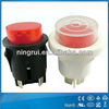 ROSH approved round illuminated push button switches with waterproof cap