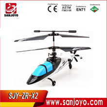 SJY-X2 2.4G 4CH 3D flying rc helicopter with gyro 2.4g rc helicopter cooler fly