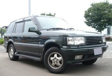 Used Car Range Rover From Japan