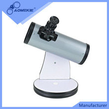 (BM-F300 D76) 76mm Dobsonian Astronomical Telescope