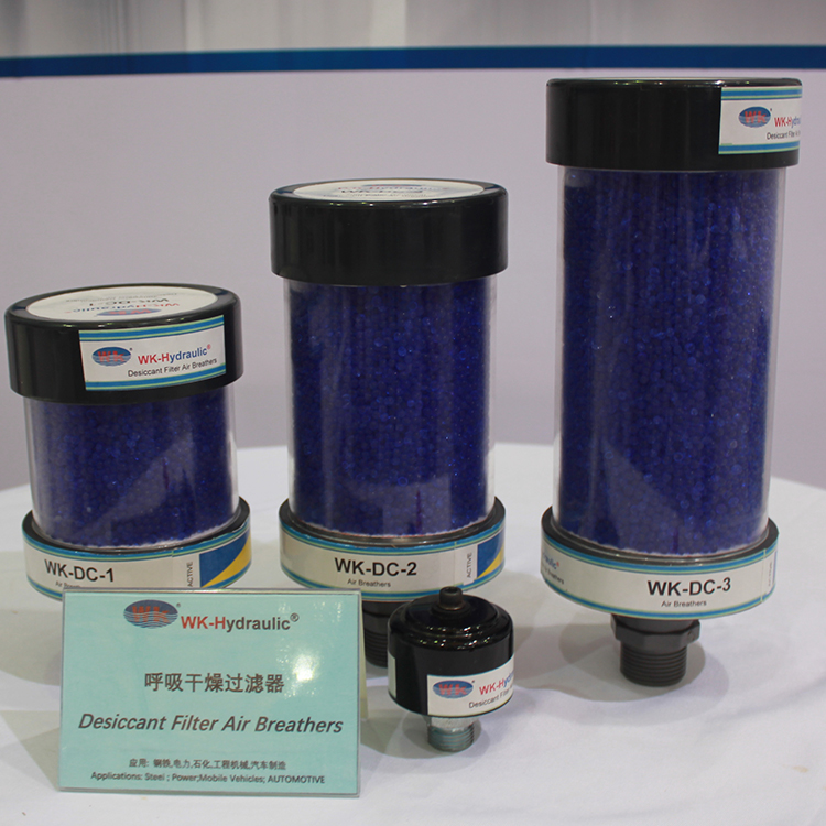 cylinder air filter for steel plant