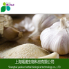 /product-detail/natural-garlic-extract-with-1-5-allicin-black-garlic-extract-supply-pure-garlic-oil-60566272143.html