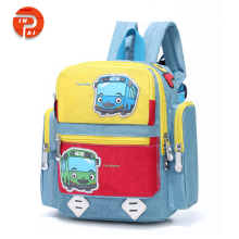 2018 modern Oxford material latest fashion car cartoon cute children back pack backpack school bags school bag for kindergarten