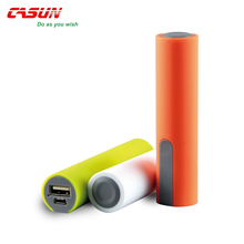 Cheap business gift mini small rechargeable powerbank 2600mah