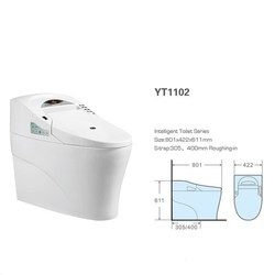 DOMO intelligent toilet with white color, Environmental smart wc toilet, water saving automatic toilet colset
