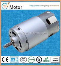 220v dc motor 16264rpm daimeter 42mm electric motor RS-7912 for water pump