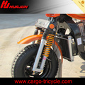 cargo motorcycle front shock absorber