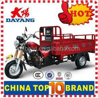 2016 new designed hot sale adult cargo Chongqing factory 3 wheel chopper motorcycle tricycle 3 wheel perdicab for cargo tricycle