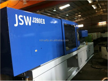 used JSW injection molding machine