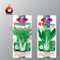 Agriculture industrial use paper plastic bag with planting and flower seeds