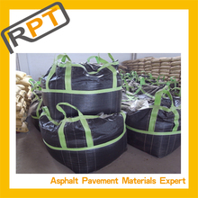 Service quality number one, product introduction number two ----cold mix asphalt paving