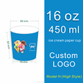 16oz 450ml custom ice cream paper cup