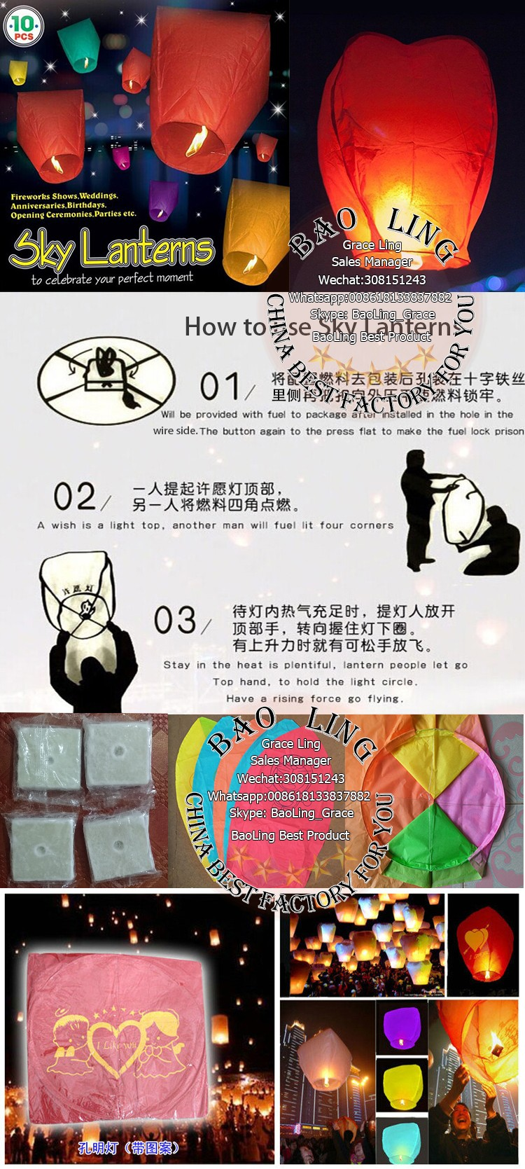 cheap chinese paper no flame manufacturers sky lantern