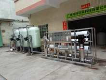 High quality mineral water ro purification machine ro process in water treatment