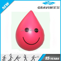 Gravim Smiling face shaped PU stress squishy stress ball toys