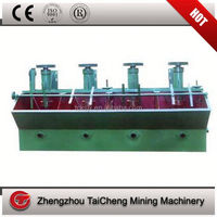 China non ferrous metal separator with hot sale